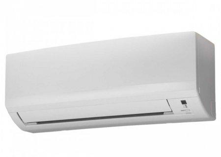 Split Daikin TXP-K3